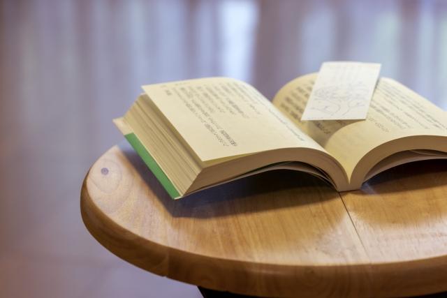 読書ジャンルは何でもいい!営業マンは読書しよう!おすすめジャンル6 ...