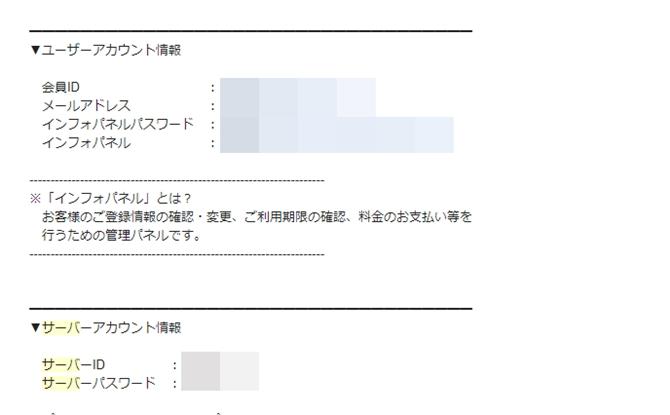 画像に alt 属性が指定されていません。ファイル名: l-1.jpg